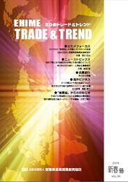 2016年新春号Vol.30(HPアイコン用)