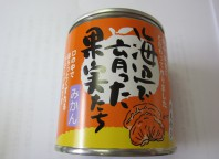 みかんの缶詰(内皮付)