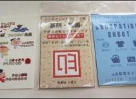 水転写シート(インクジェット専用)