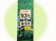 嶋茶舗 新宮煎茶1