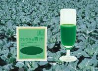 s冷凍青汁メイン