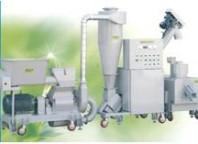 ペレット製造システム(SBFP-260)