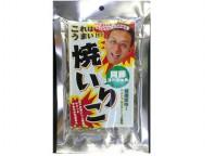阿藤SP3main